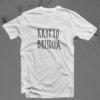Krypto Brzydula - taka koszulka